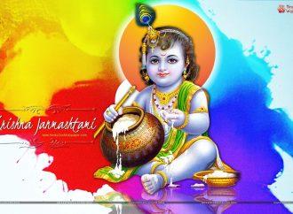 ಸಾಮ-ದಾನ-ಭೇದ-ದಂಡಗಳ ಪ್ರತಿರೂಪ ಶ್ರೀ ಕೃಷ್ಣ
