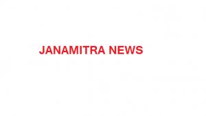 ಬೀಟಿ ಮರ ಸಾಗಾಟಬಂಧಿತ   ಆಸ್ಪತ್ರೆಯಿಂದ ಆರೋಪಿ ಪರಾರಿ