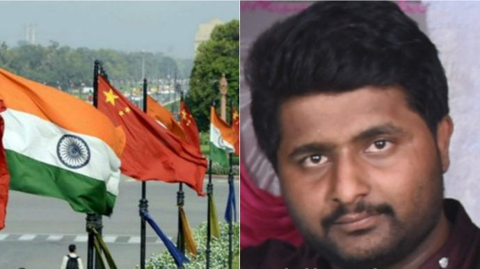 'ಚೀನಾ ಭಾರತವನ್ನು ನಾಶ ಮಾಡಲಿ' – ಗದಗ್ ಯುವಕನ ಪೋಸ್ಟ್