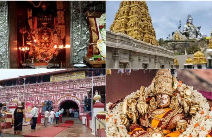 ಎರಡೂವರೆ ತಿಂಗಳ ಬಳಿಕ ಬಹುತೇಕ ದೇವಾಲಯಗಳು ಓಪನ್