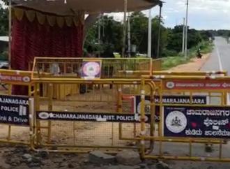 ಕಾಟಾಚಾರಕ್ಕೆ ಚೆಕ್ ಪೋಸ್ಟ್ ಸ್ಥಾಪನೆ- ಜಿಲ್ಲಾಡಳಿತದ ವಿರುದ್ಧ ಜನ ಆಕ್ರೋಶ