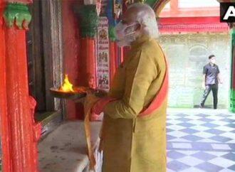 ಅಯೋಧ್ಯೆ ರಾಮಮಂದಿರ ಶಂಕು ಸ್ಥಾಪನೆ LIVE Updates