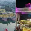 ರಾಮ ಮಂದಿರ ಶಂಕುಸ್ಥಾಪನೆ- ಭರ್ಜರಿಯಾಗಿ ಅಲಂಕೃತಗೊಂಡಿದೆ ಅಯೋಧ್ಯೆ