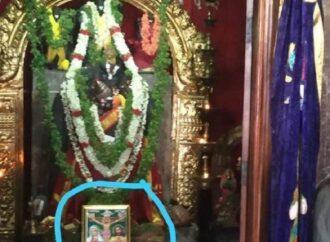 ಕೊಳ್ಳೇಗಾಲ | ಆಂಜನೇಯಸ್ವಾಮಿ ವಿಗ್ರಹದ ಬಳಿ ಏಸು ಫೊಟೊ: ವೈರಲ್