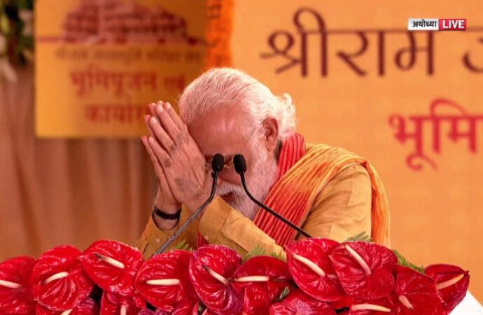 ರಾಮ ಮಂದಿರ ಭೂಮಿಪೂಜೆ ಕಾರ್ಯಕ್ರಮ – ಮೂರು ಬಾರಿ ಮೊಳಗಿತು ಕರ್ನಾಟಕದ ಕಂಪು