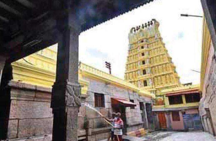 ಮೂರು ದಿನ ಚಾಮುಂಡೇಶ್ವರಿ ದೇವಾಲಯಕ್ಕೆ ಸಾರ್ವಜನಿಕರಿಗೆ ಪ್ರವೇಶವಿಲ್ಲ