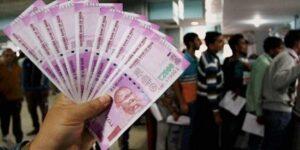 ಮೈಸೂರು:ಎಟಿಎಂ ಡಿಟೆಲ್ಸ್ ಪಡೆದು 99 ಸಾವಿರ ವಂಚನೆ