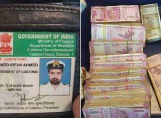 ಬೆಂಗಳೂರು: ಚೆನ್ನೈ ಕಸ್ಟಮ್ಸ್ ಅಧಿಕಾರಿ ದಂಪತಿ ಬಳಿ 75 ಲಕ್ಷ ರೂ. ಪತ್ತೆ, ಬಾತ್ ರೂಂನಲ್ಲಿ 10 ಲಕ್ಷ ಬಿಸಾಡಿದ್ರು!