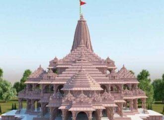 ರಾಮ ಮಂದಿರ ನಿರ್ಮಾಣಕ್ಕೆ ಮೂರೇ ದಿನದಲ್ಲಿ 100 ಕೋಟಿ ರೂ. ದೇಣಿಗೆ ಸಂಗ್ರಹ!