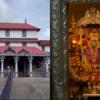 ಧರ್ಮಸ್ಥಳ, ಸಿಗಂಧೂರು ಚೌಡೇಶ್ವರಿ ದೇವಾಲಯ ಓಪನ್